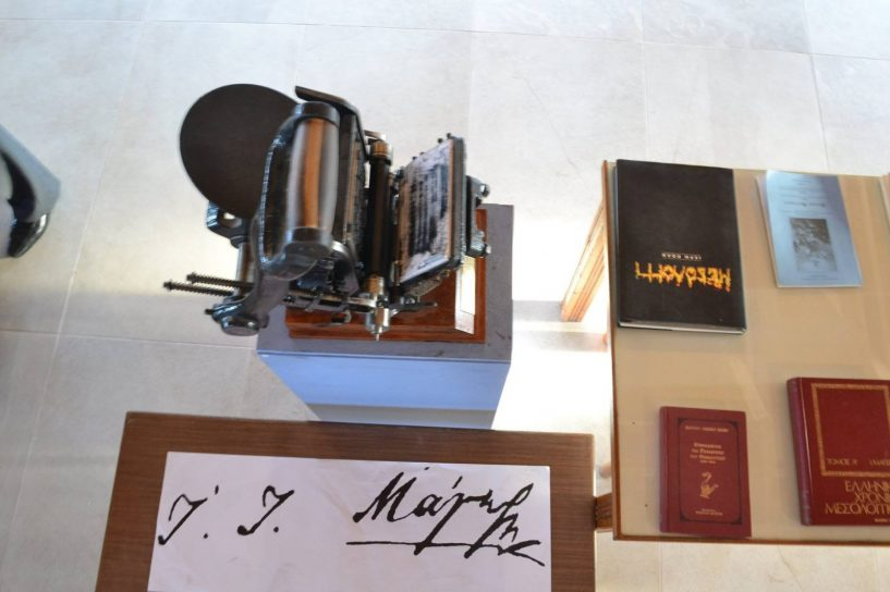 Παράταση της έκθεσης φωτογραφίας και αντικειμένων του Ιωάννη-Ιακώβου Μάγερ